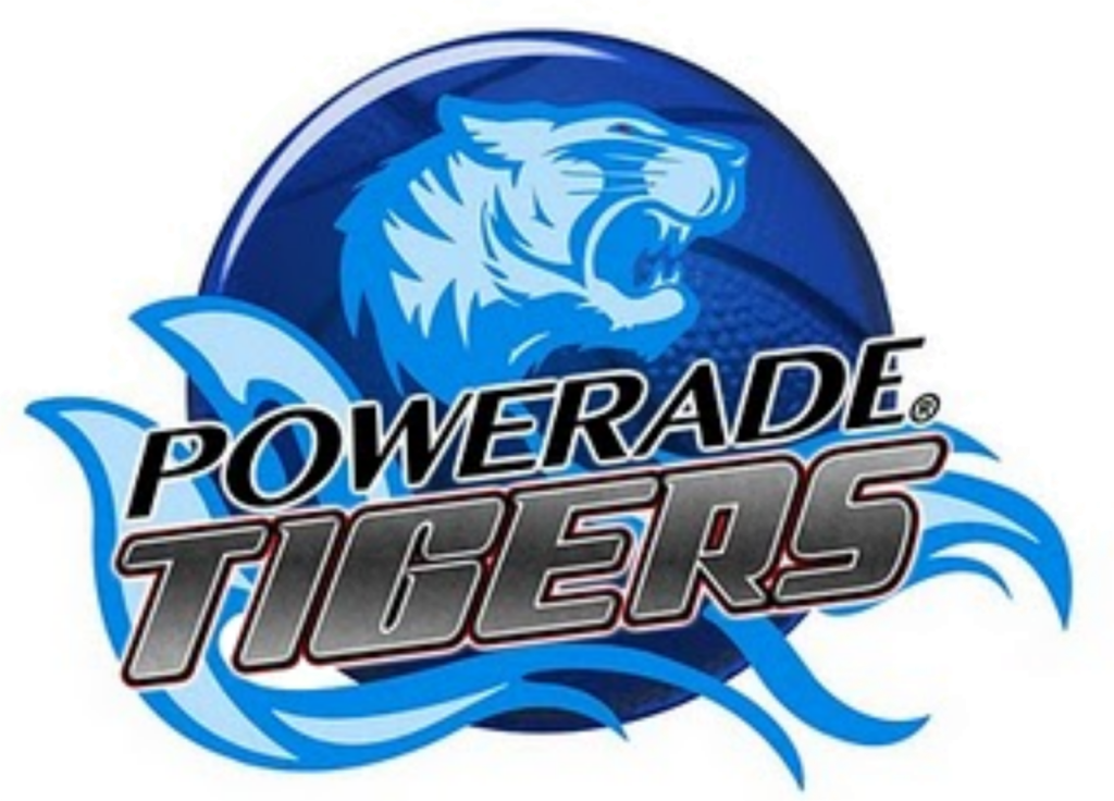 power rade tiger2 1024x736