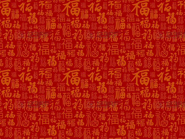 Chinese Red Pattern Design