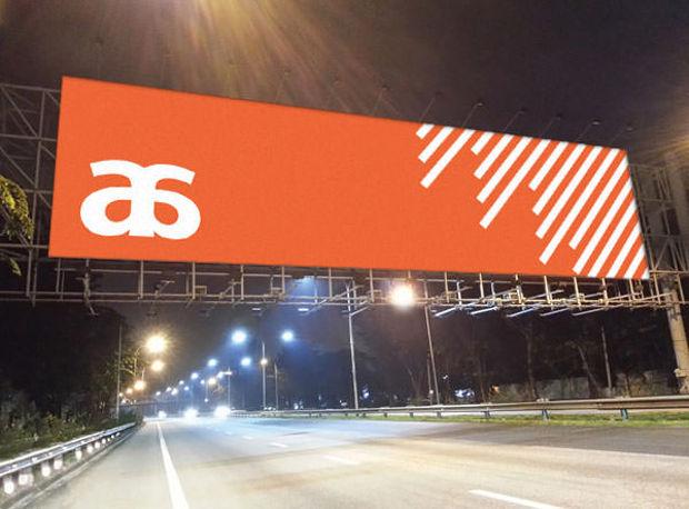 center road billboard advertising mockup