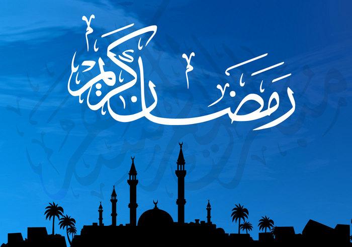 Ramadan Brushes