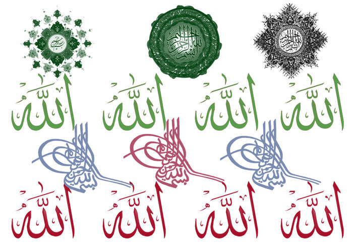 Allah Photoshop Brushes