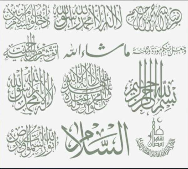 Islamic Symbol Brushes