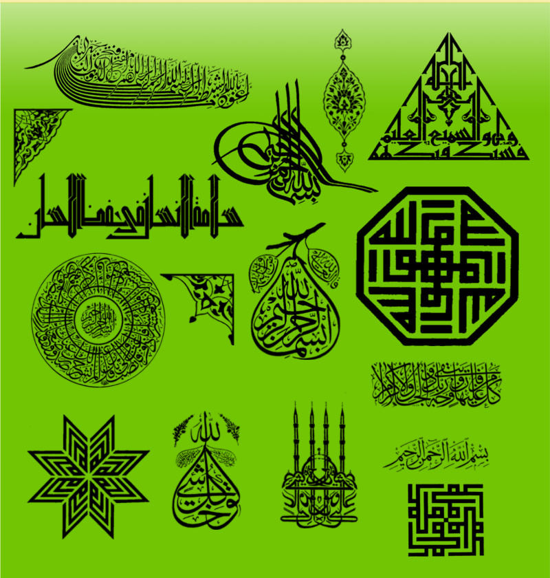 islamic brushes2