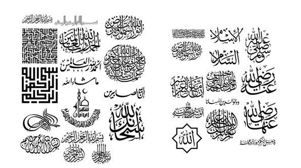 islamic brushes3