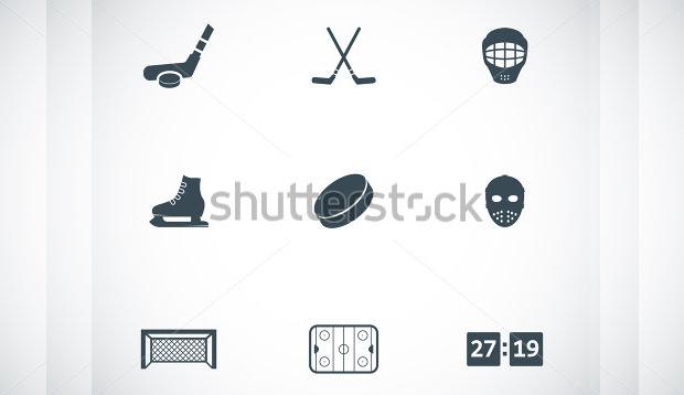 pack of hockey equipments