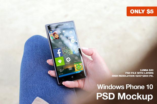 Window App Mock-up psd Download