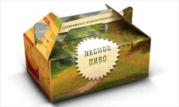 Package box Mock-up free Download