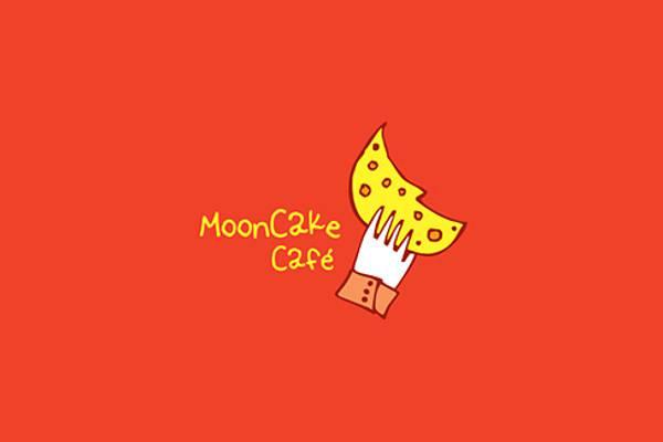 Cake Shaped Moon Logo Design