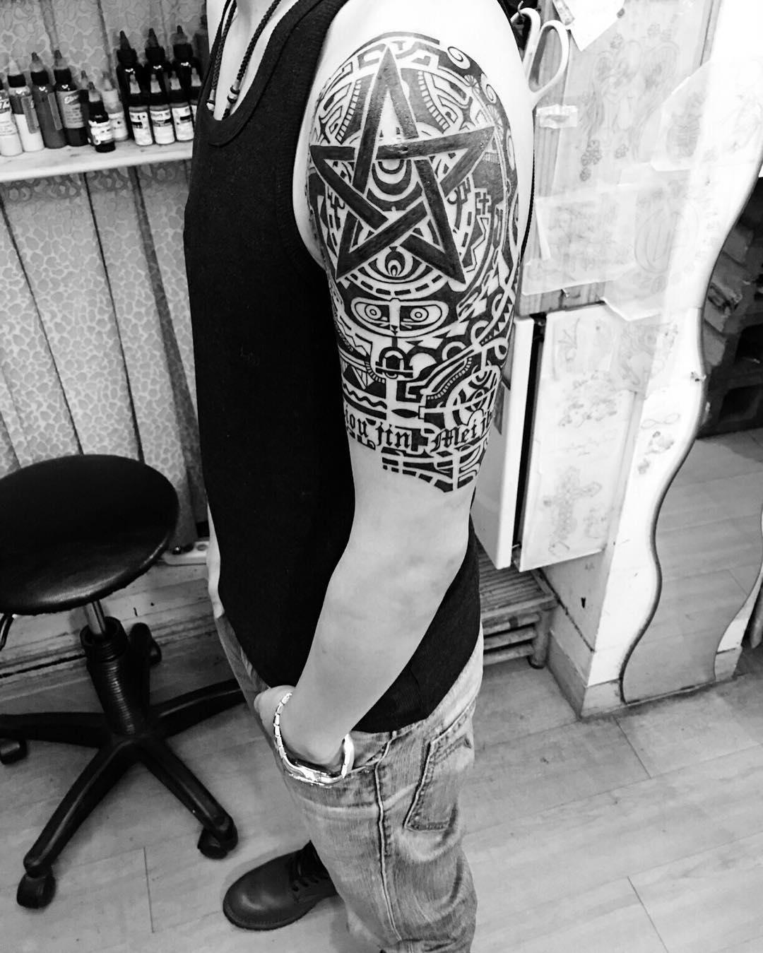 Shining Star Design Tattoo