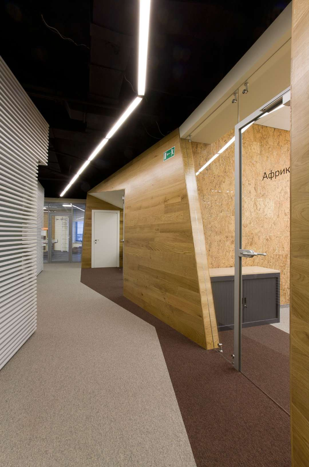 Yandex Minimalist Office Design