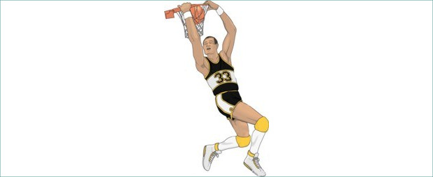 Skillfull Player Basketball Clipart