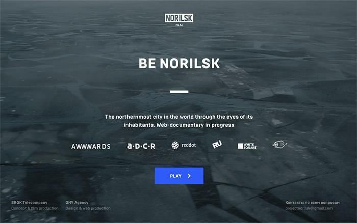 10-norilsk-film