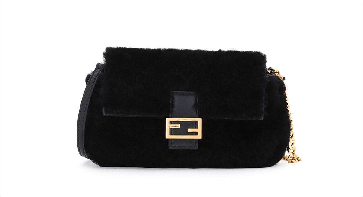 Fendi Shearling Mini Bag