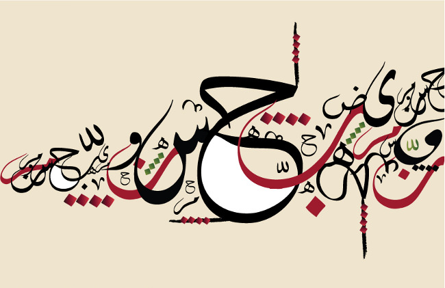 calligraphy colorful arabic font