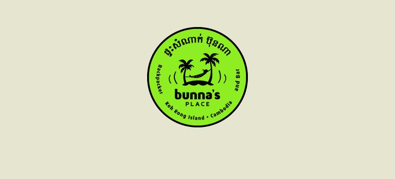 Palm Tree Logo for Island