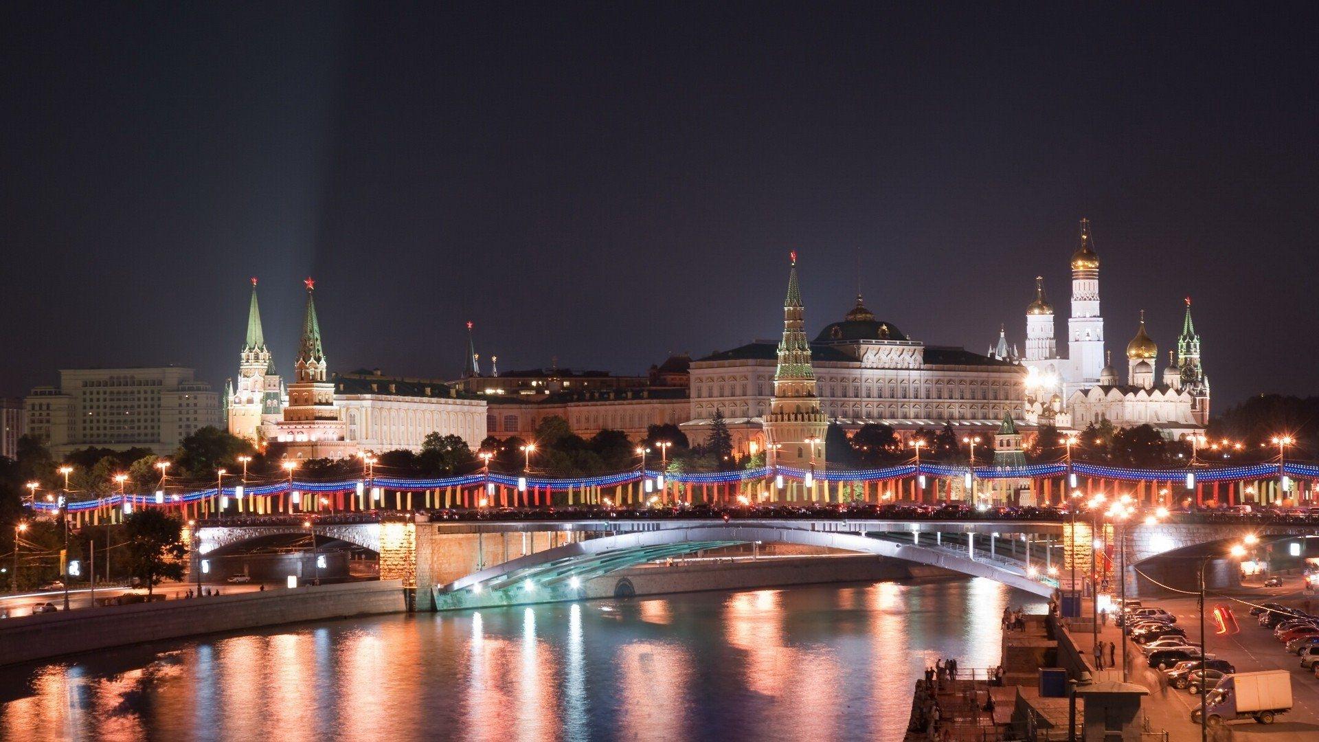 Lights City Wallpaper