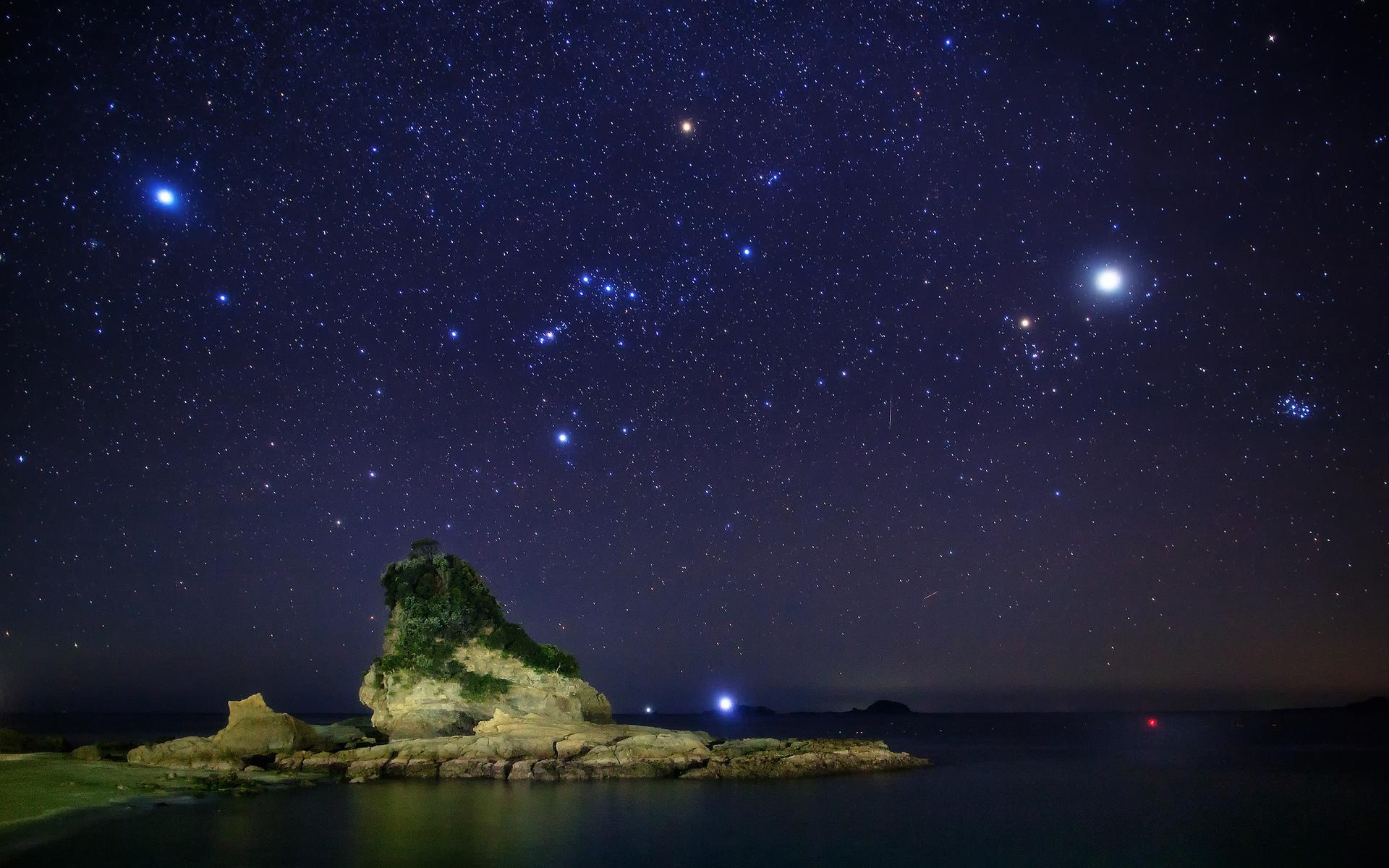 Beautiful Stars Wallpaper