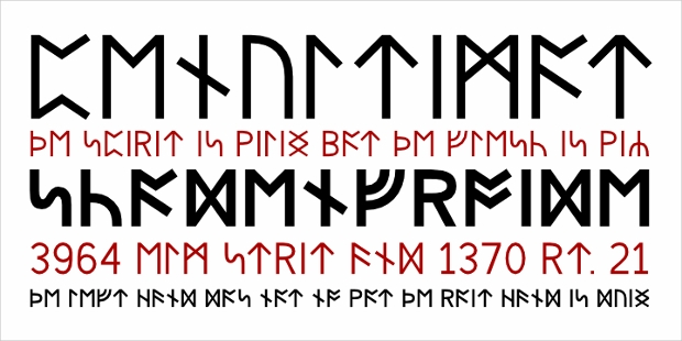 beautiful font with viking style1