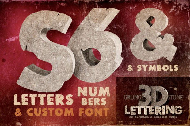 stone 3d lettering font e1460443630298