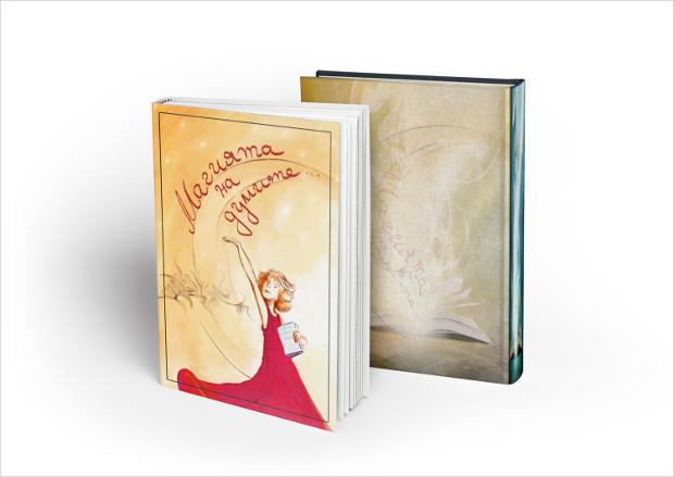 book mockup for advertising purpose