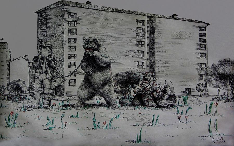 Dancing Bear Pen Drawing