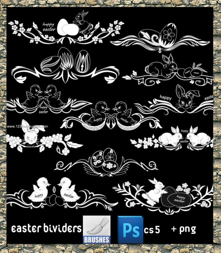 Easter Divider Brushes