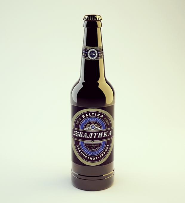 bottle beer free mockup