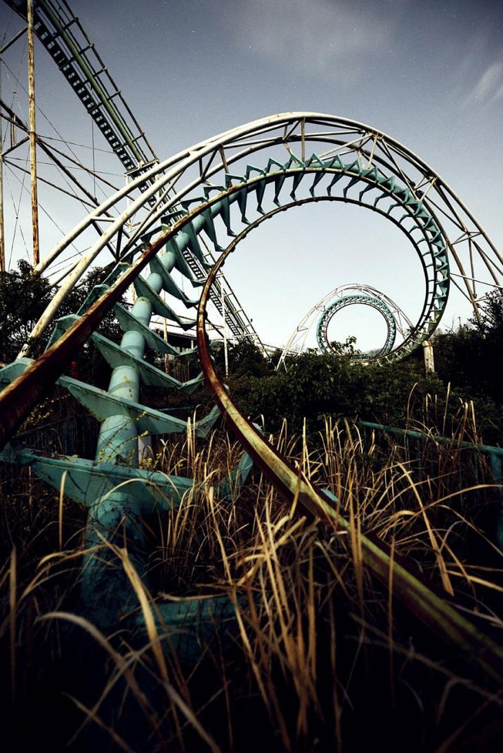 nara dreamland japan