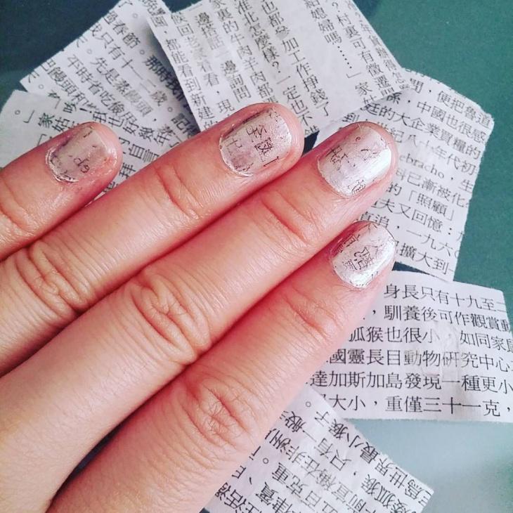 Perfect Nail Designs With Newspaper Elaboration - Nail Art Ideas ...