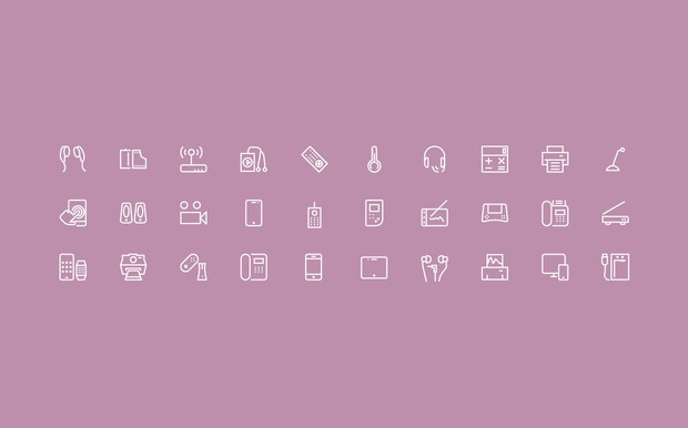 gadget vector line icons