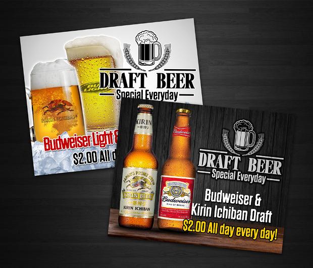 Beer Banner Design