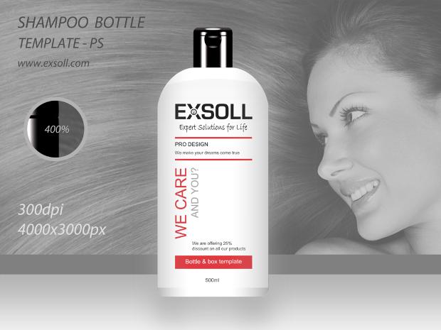 Shampoo Bottle Mockup Template