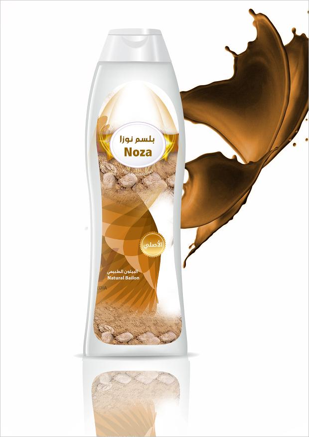 shampo Bottle Design Mockup