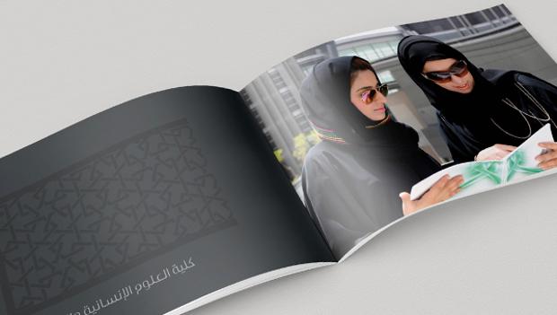 UAE University Graduation Brochure