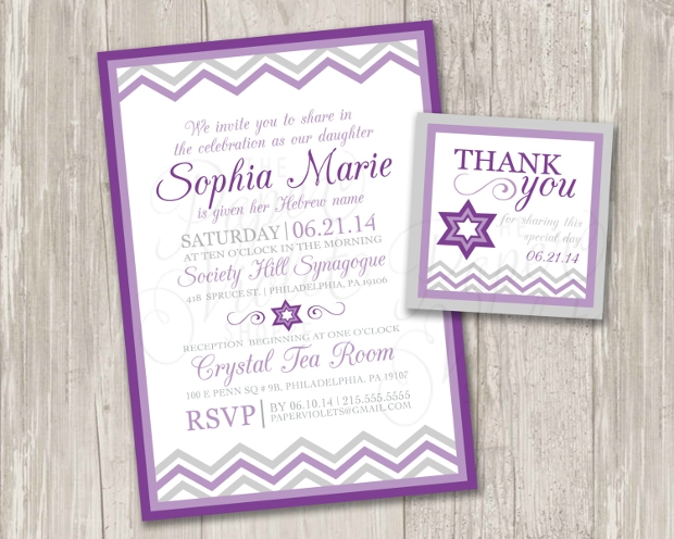 Jewish Baby Naming Ceremony Invitation