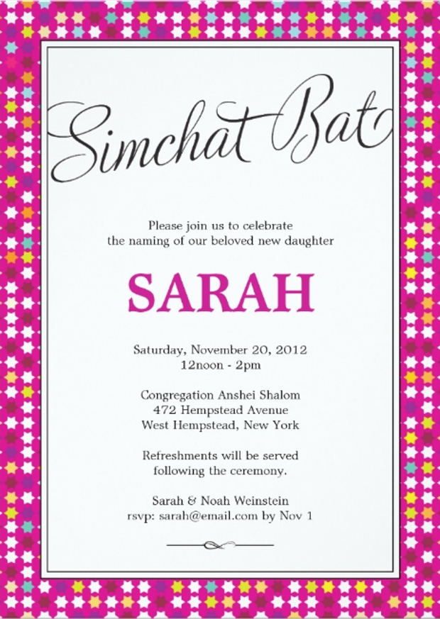 twinkling stars baby naming ceremony invitation