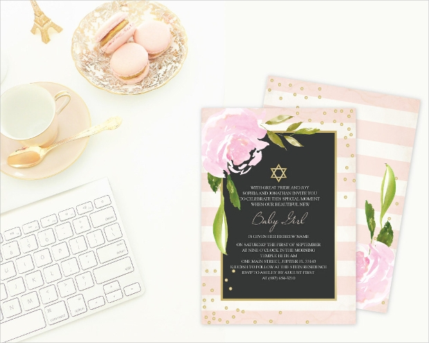 printable baby naming ceremony invitation design