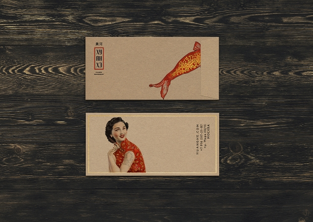 chinese restaurant business card design