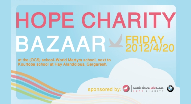 Hope Charity Bazar Flyer