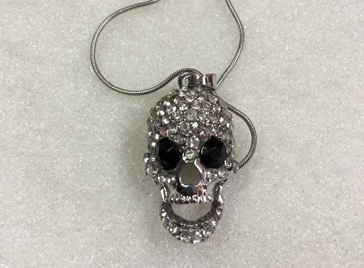 skull bling necklace4
