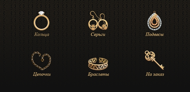 jewelry icon designs