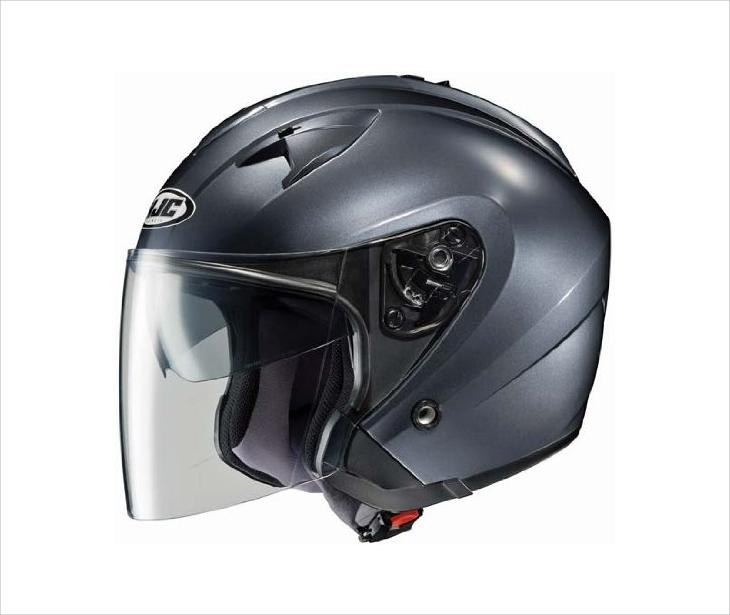 8. HJC Helmets IS-33 Helmet