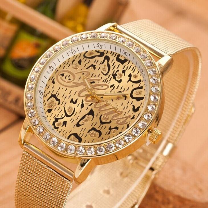 lavish animal print wrist watch