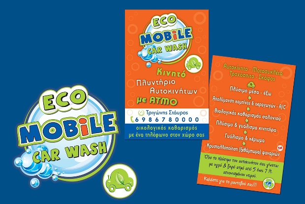 Mobile Car Wash Flyer Design