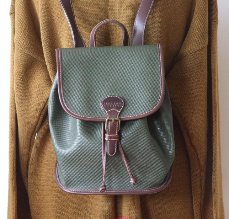 cool vintage backpack