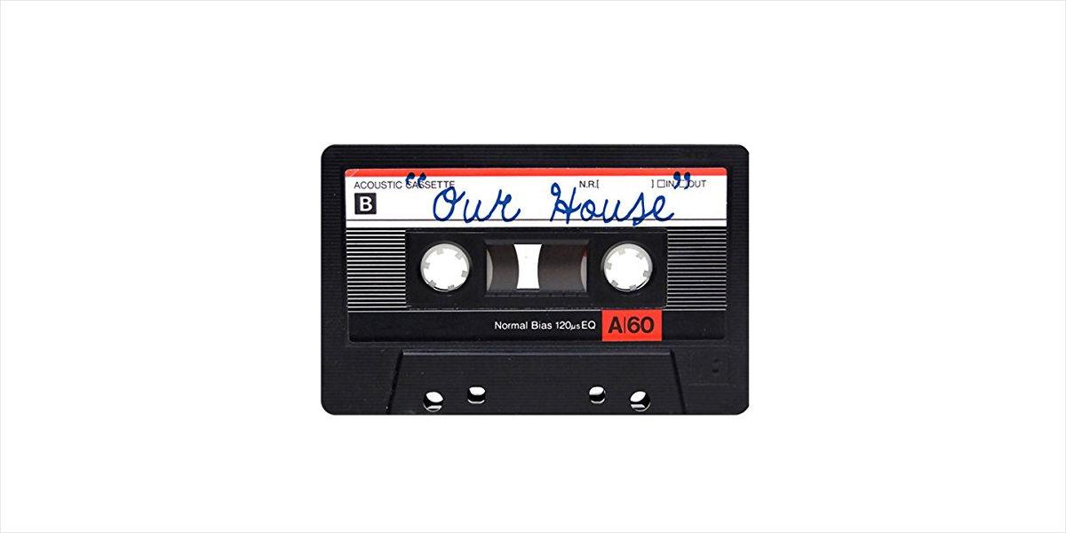 retro cassette doormat