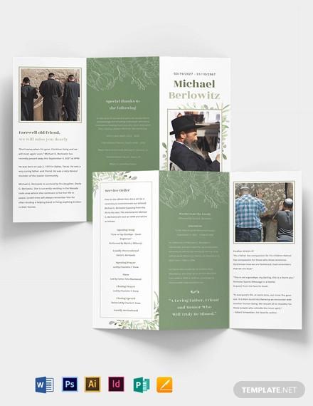 jewish funeral memorial tri fold brochure template