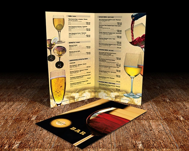 Modern Bar Menu Design