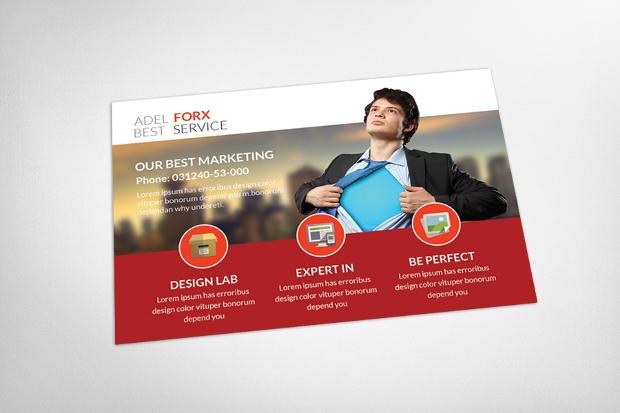 Mutipurpose Marketing Postcard