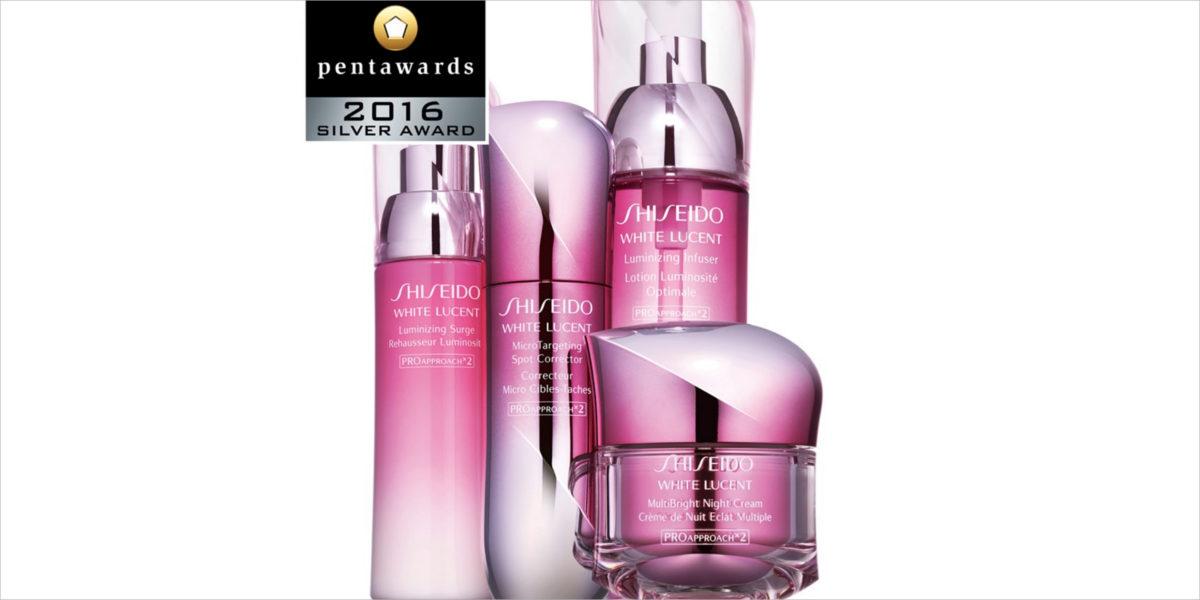 designed by shiseido 2